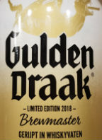 Gulden Draak Limited Edition 2018