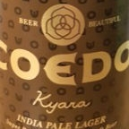 Coedo Kyara India Pale Lager