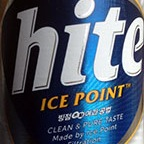 Hite Ice Point