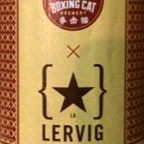Lervig / Boxing Cat Norwegian Mauler Stout