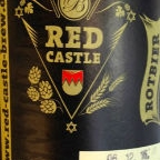 Red Castle Brew Rotbier